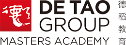 The DeTao Masters Academy